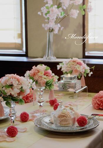 3月テーブル